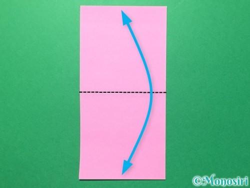折り紙でハートのメダルの折り方手順4