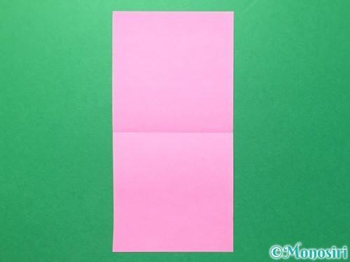 折り紙でハートのメダルの折り方手順5