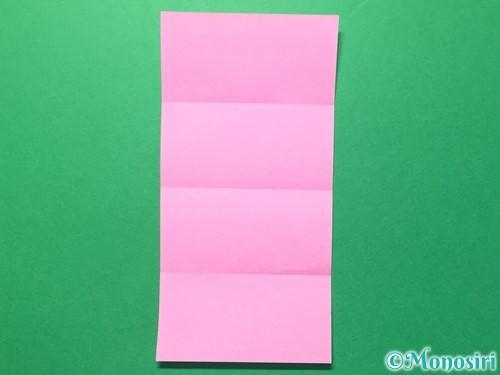 折り紙でハートのメダルの折り方手順7