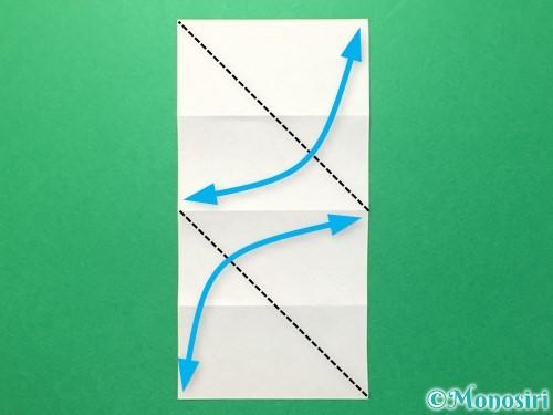 折り紙でハートのメダルの折り方手順9
