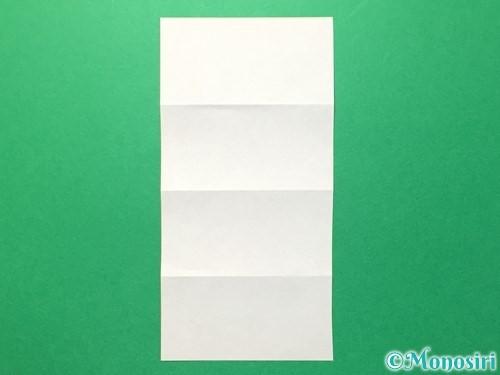 折り紙でハートのメダルの折り方手順8