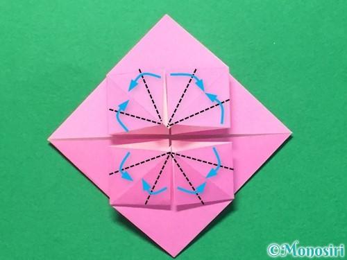 折り紙でハートのメダルの折り方手順23
