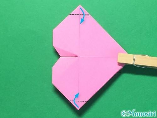 折り紙でハートのメダルの折り方手順32