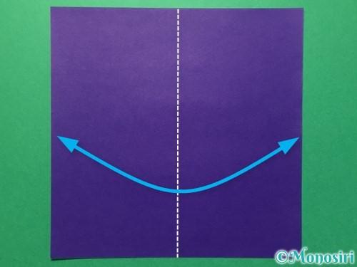 折り紙で体操着の折り方手順1