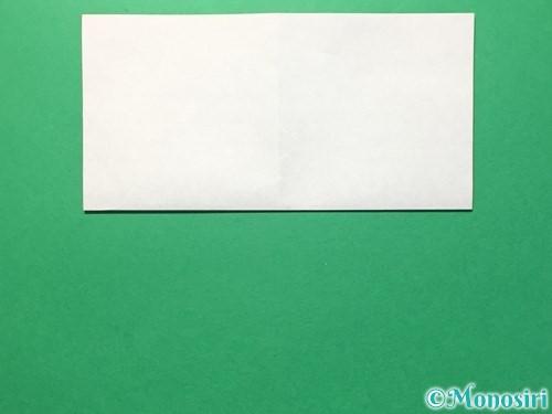 折り紙で体操着の折り方手順4