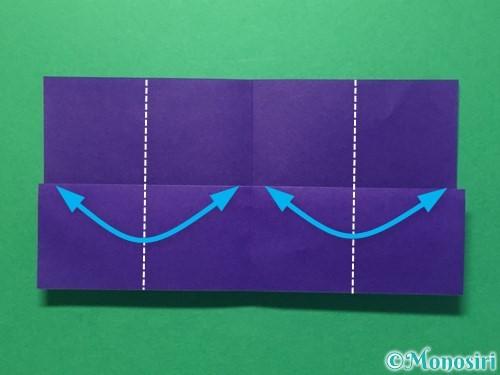 折り紙で体操着の折り方手順7