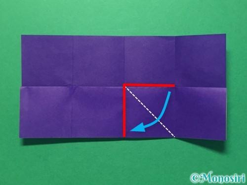 折り紙で体操着の折り方手順9