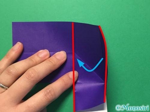 折り紙で体操着の折り方手順12