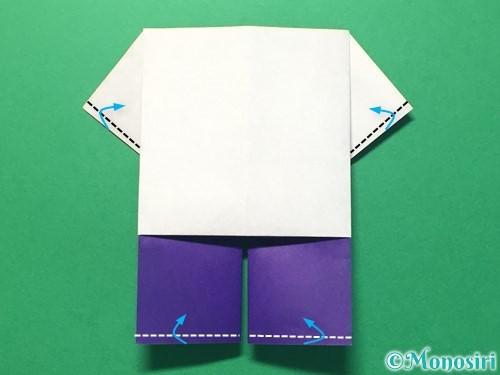 折り紙で体操着の折り方手順19