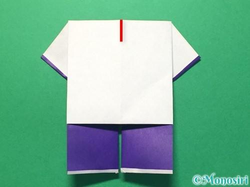 折り紙で体操着の折り方手順21