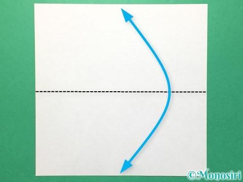 折り紙で数字の0の折り方手順1