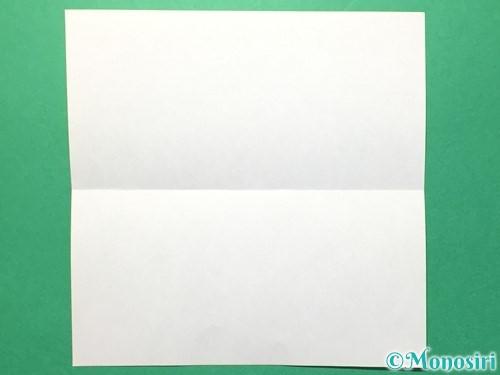 折り紙で数字の0の折り方手順2