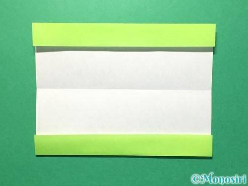 折り紙で数字の0の折り方手順6