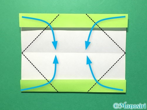 折り紙で数字の0の折り方手順7