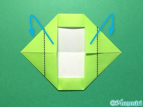折り紙で数字の0の折り方手順9