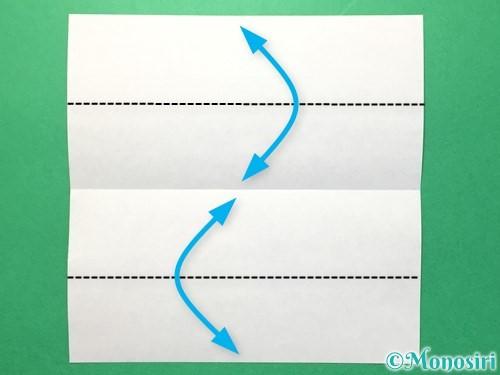折り紙で数字の1の折り方手順3