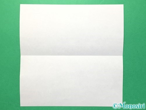 折り紙で数字の1の折り方手順2