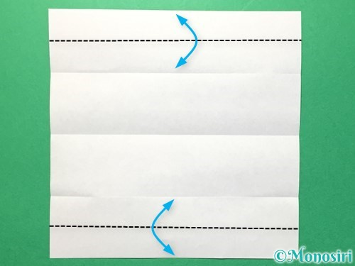 折り紙で数字の1の折り方手順5
