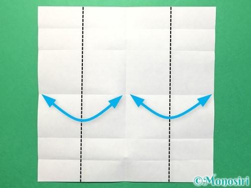 折り紙で数字の1の折り方手順9