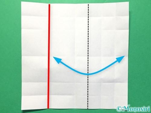 折り紙で数字の1の折り方手順13
