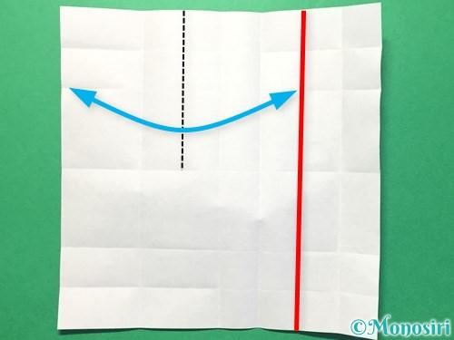 折り紙で数字の1の折り方手順15