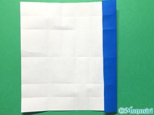 折り紙で数字の1の折り方手順18