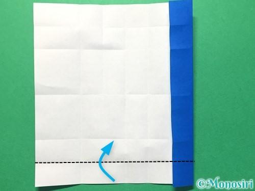 折り紙で数字の1の折り方手順19