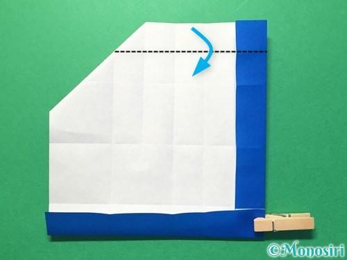 折り紙で数字の1の折り方手順23