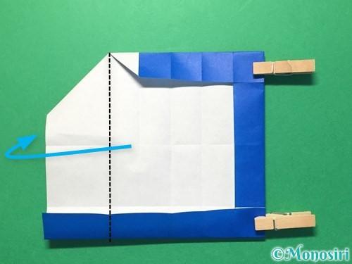 折り紙で数字の1の折り方手順25