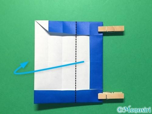 折り紙で数字の1の折り方手順27