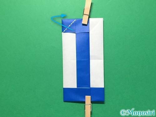 折り紙で数字の1の折り方手順29