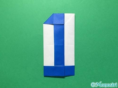 折り紙で数字の1の折り方手順30