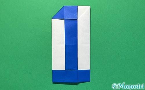 折り紙で折った数字の1