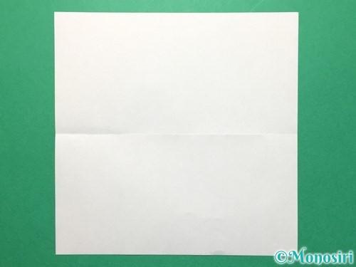 折り紙で数字の3の折り方手順2