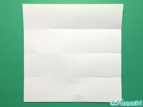 折り紙で数字の3の折り方手順4