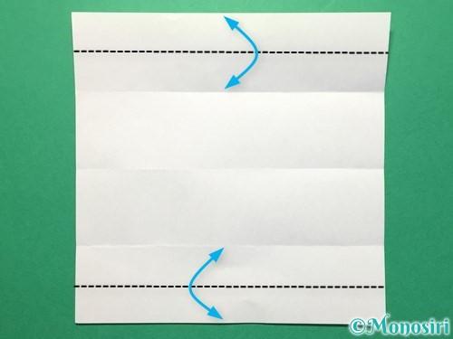折り紙で数字の3の折り方手順5