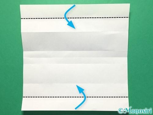 折り紙で数字の3の折り方手順11