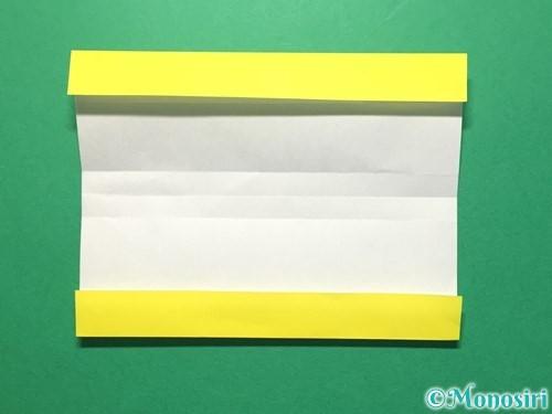 折り紙で数字の3の折り方手順12