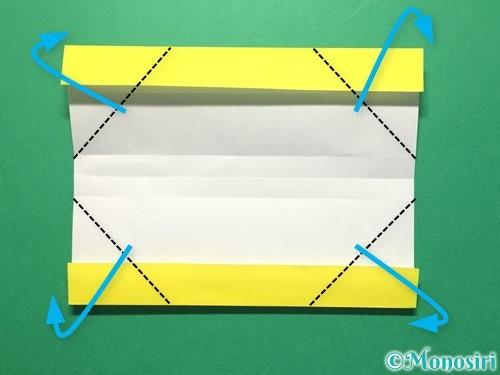 折り紙で数字の3の折り方手順13