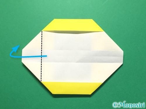 折り紙で数字の3の折り方手順15