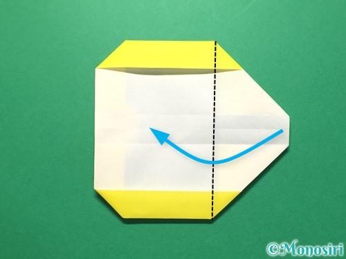 折り紙で数字の3の折り方手順17