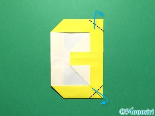 折り紙で数字の3の折り方手順19