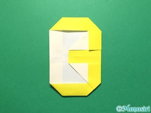 折り紙で数字の3の折り方手順20