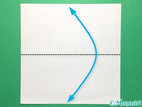 折り紙で数字の4の折り方手順1