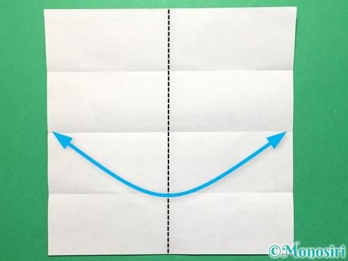 折り紙で数字の4の折り方手順5