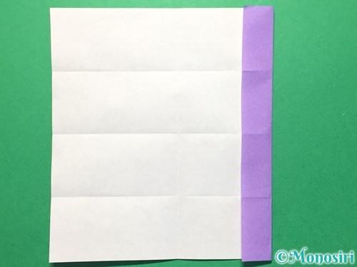 折り紙で数字の4の折り方手順10