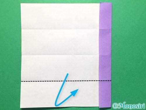 折り紙で数字の4の折り方手順11