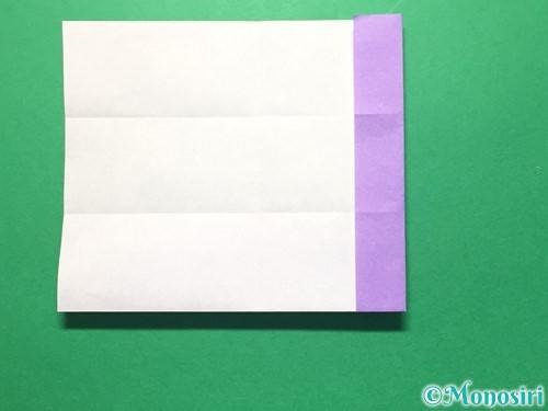 折り紙で数字の4の折り方手順12