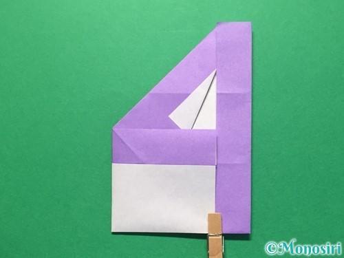 折り紙で数字の4の折り方手順23