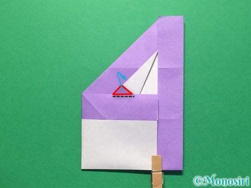 折り紙で数字の4の折り方手順24